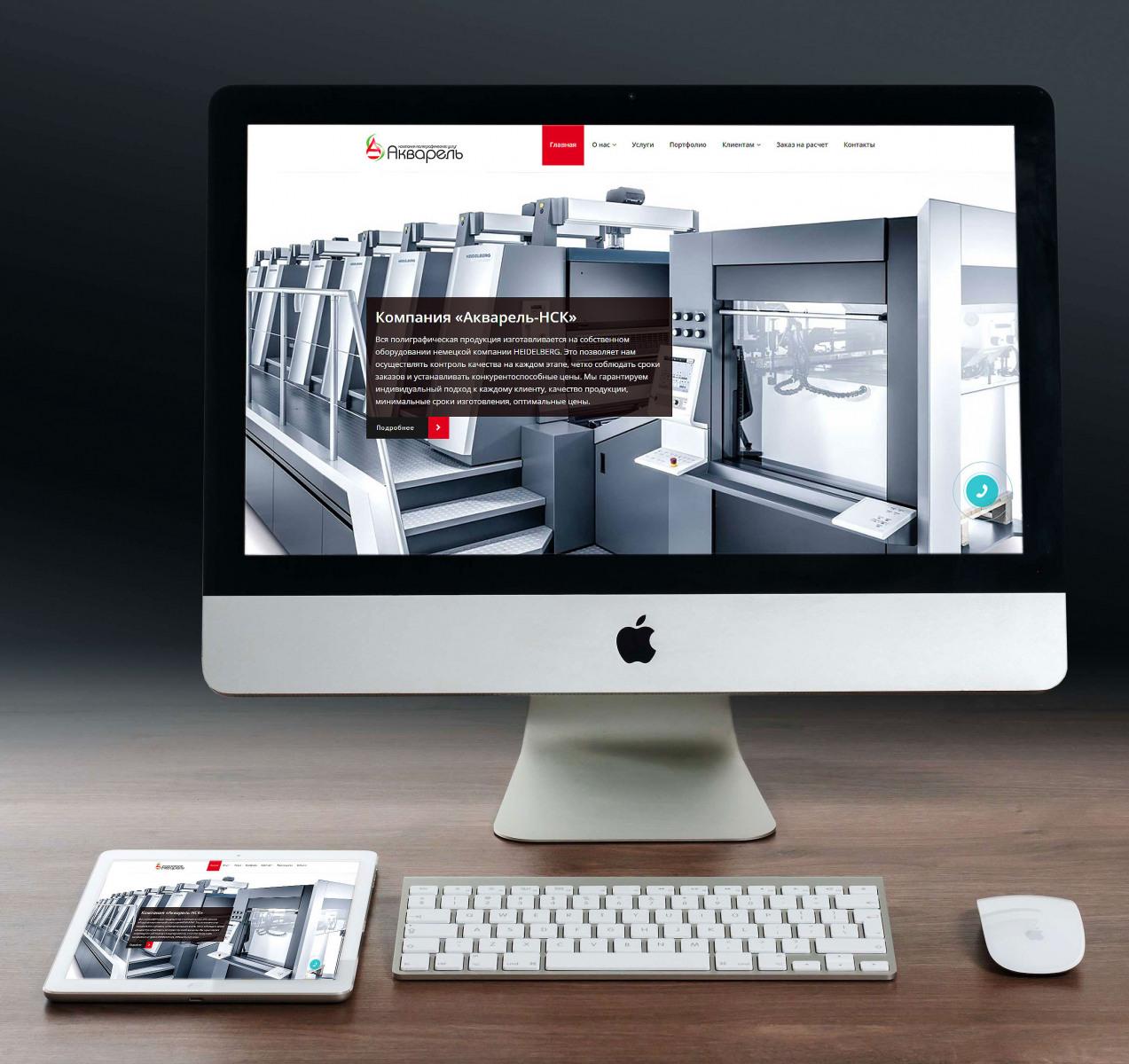 www.a1-press.com